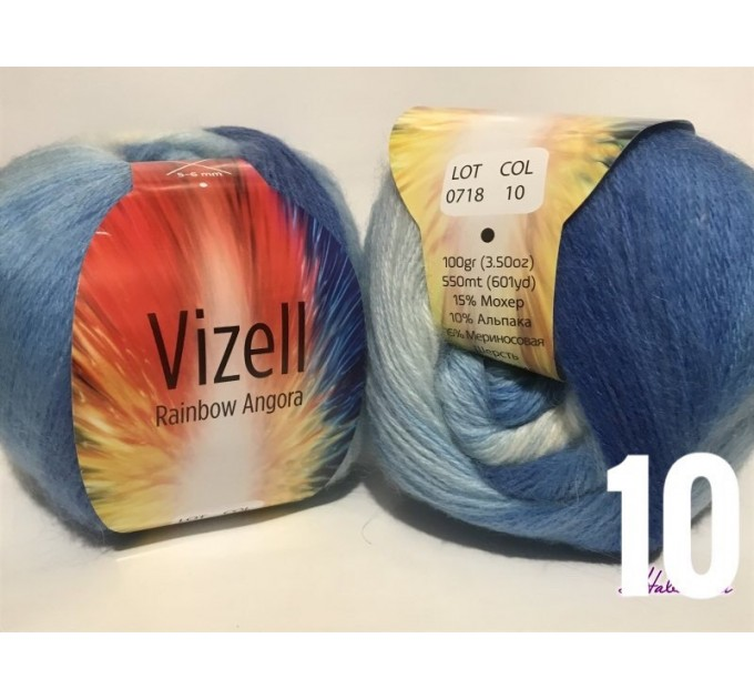 Angora RAINBOW Vizel Alpaca 5-8SET fingering yarn Lace Crochet Art yarn Shawl Scarf Knit Multicolor Poncho Sweater Cardigan Wrap Hat pattern  Yarn  9
