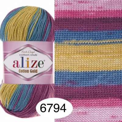 Alize COTTON GOLD BATIK Cotton Yarn Gradient Yarn Acrylic Yarn Multicolor Yarn Rainbow Yarn Crochet Yarn Soft Yarn Knitting Sweater Cardigan