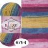 Alize COTTON GOLD BATIK Cotton Yarn Gradient Yarn Acrylic Yarn Multicolor Yarn Rainbow Yarn Crochet Yarn Soft Yarn Knitting Sweater Cardigan