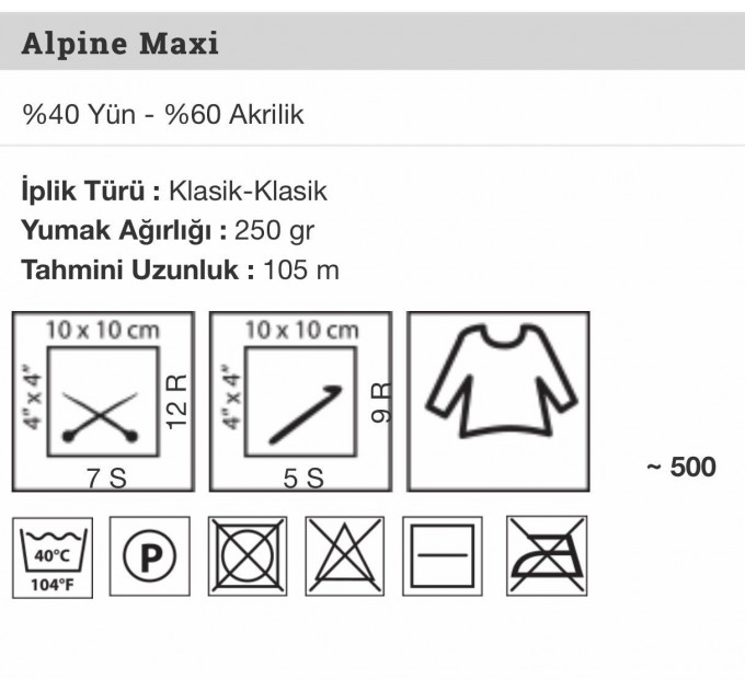 YARNART ALPINE MAXI Yarn, 250 gr. - 105 m Chunky Wool Yarn, Acrylic Wool Yarn, Super Chunky Yarn, Big Yarn, Wool Yarn, Super Bulky Yarn  Yarn  1